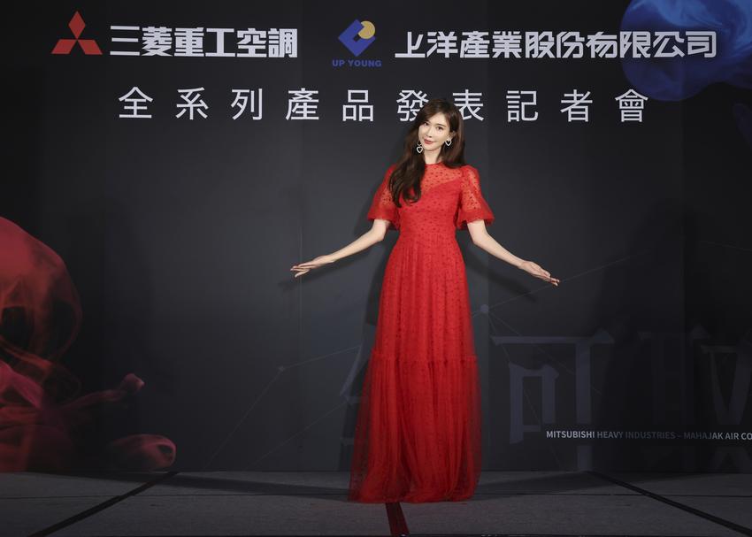 三菱重工重磅邀請「實力派女神」林志玲擔任品牌代言人,顯示對台灣市場的重視與看好.png