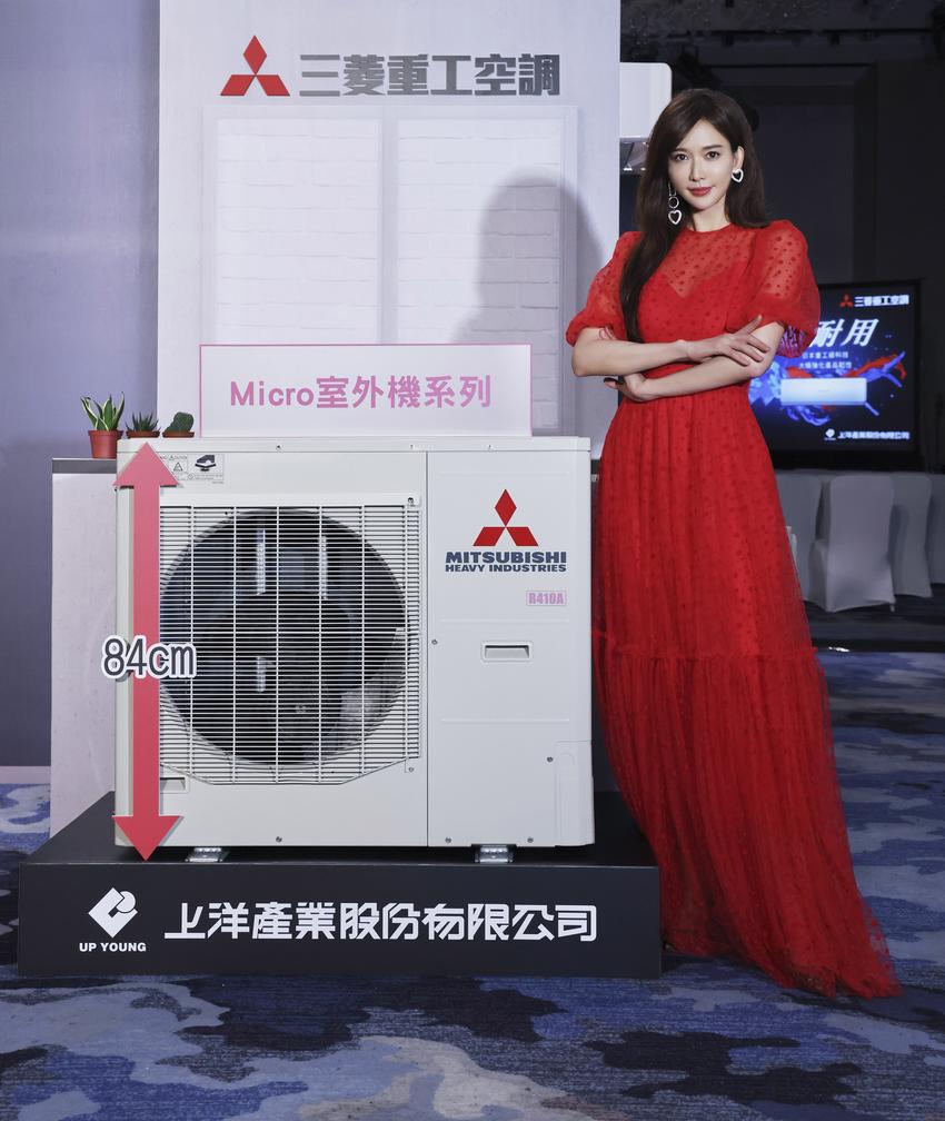 林志玲表示,家裡就是安裝三菱重工空調,獨家的氣流技術可以很快讓室內達到舒適宜人的溫度.png
