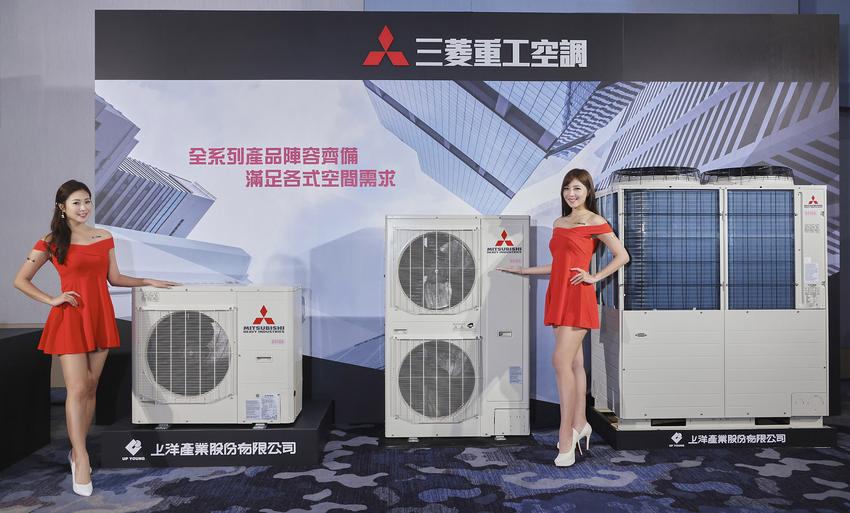 三菱重工空調家用、PAC商用、VRF商用陣容從2.0~56.0kW全方位完備,大幅提高組合彈性.png