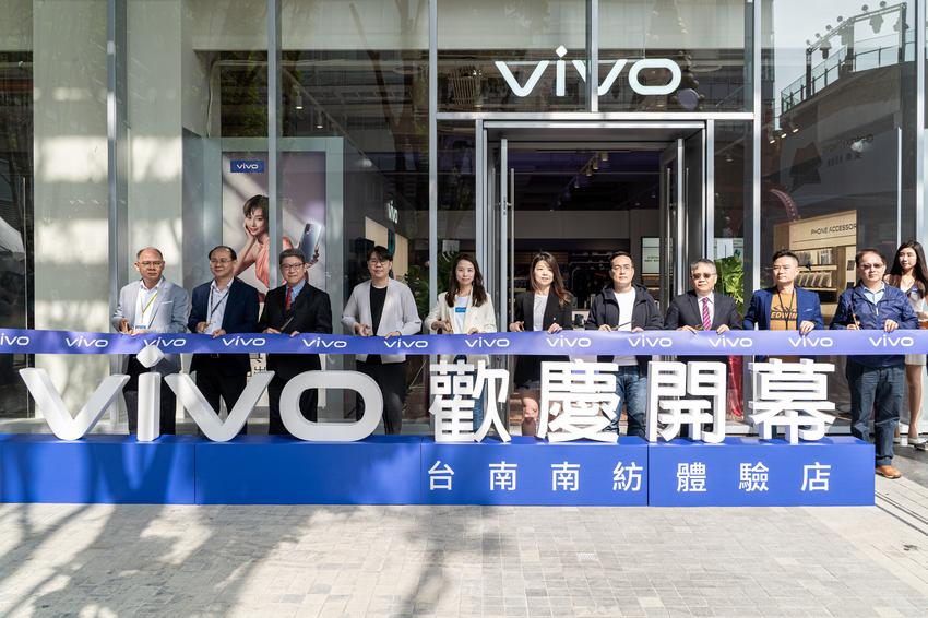 vivo繼在高雄、台北和台中開設體驗店後,今宣布進駐台南佔地最大購物商場--南紡購物中心A2館.png