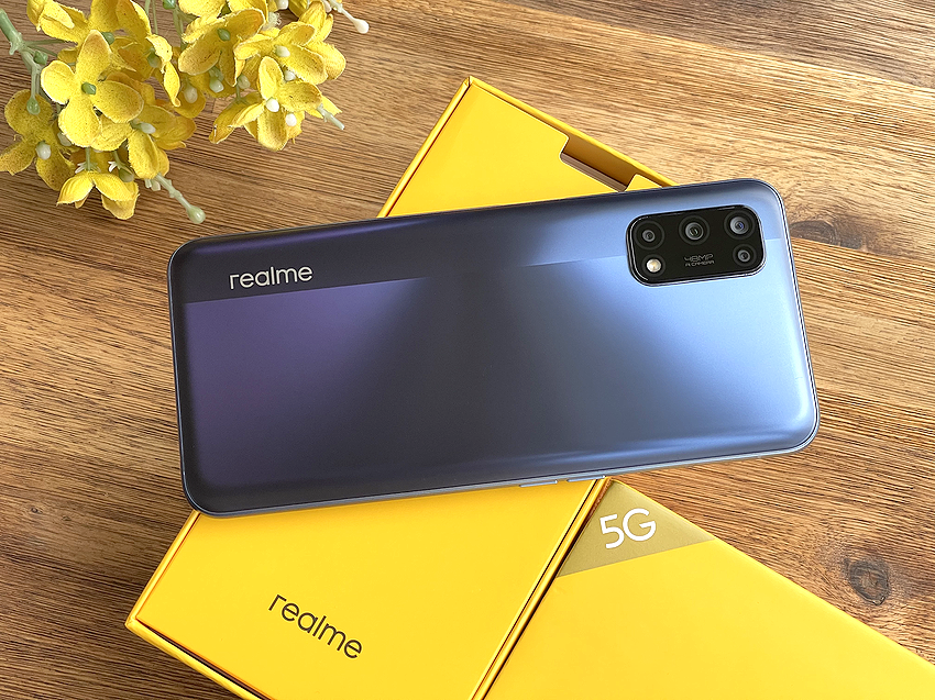 realme 7 5G 開箱 (ifans 林小旭) (30).png