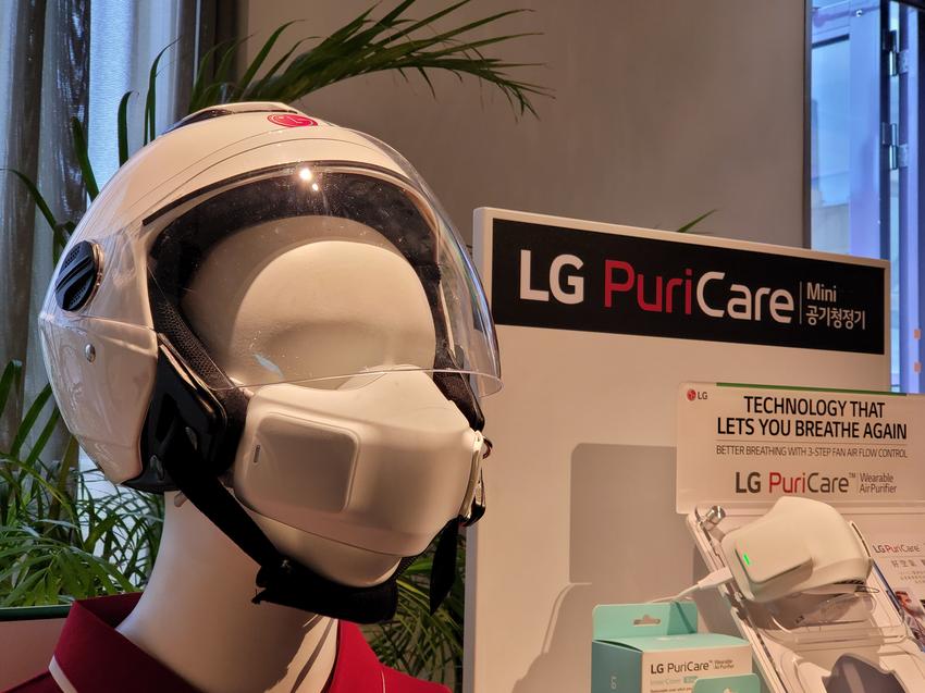 LG PuriCare™ 口罩型空氣清淨機 (15).png