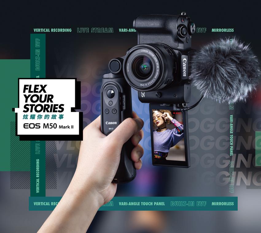 (04) 影音創作首選相機 EOS M50 Mark II 正式開賣,擁有 4K 高畫質錄影、垂直錄影、支援 WiFi 連線及直播功能,可隨時拍下清晰影像並分享到社群平台。.png