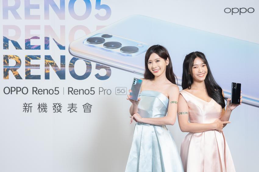 圖說5:OPPO Reno5系列新機提供「幻彩銀」、「星夜黑」兩款不同顏色.png