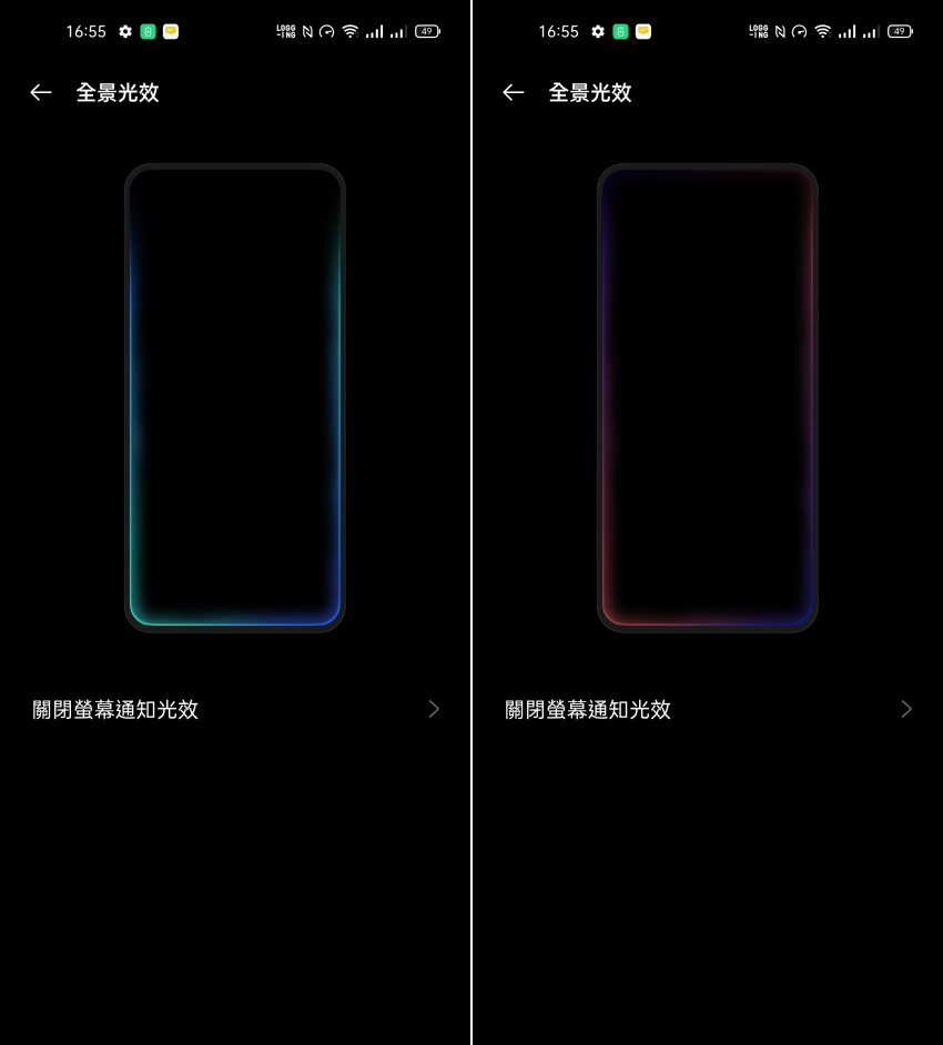 OPPO Reno 5 與 OPPO Reno 5 Pro 畫面 (ifans 林小旭) (29).png