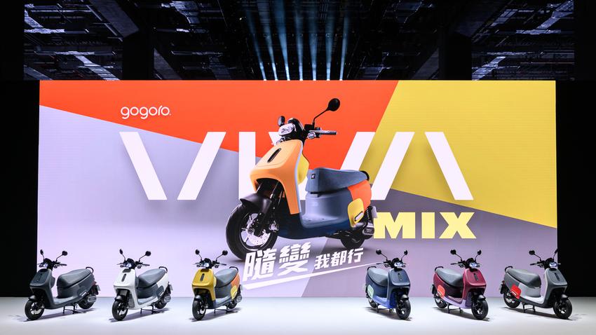 Gogoro VIVA MIX 巧量級智慧電動機車 (2).png