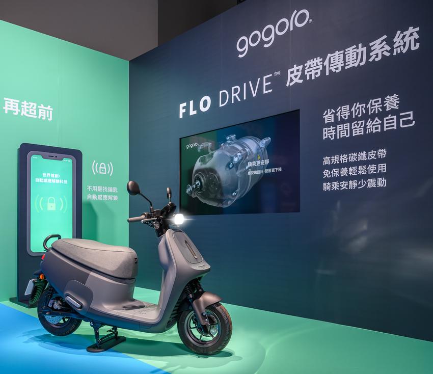 Gogoro VIVA MIX 巧量級智慧電動機車 (7).png