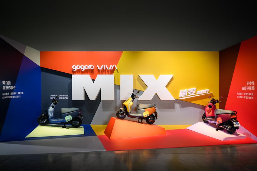 Gogoro VIVA MIX 巧量級智慧電動機車 (9).png