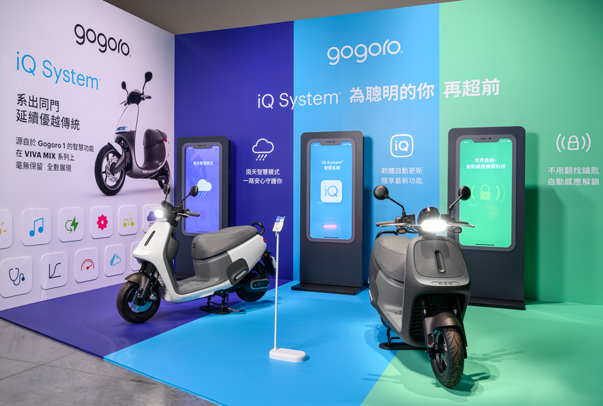Gogoro VIVA MIX 巧量級智慧電動機車 (11).png