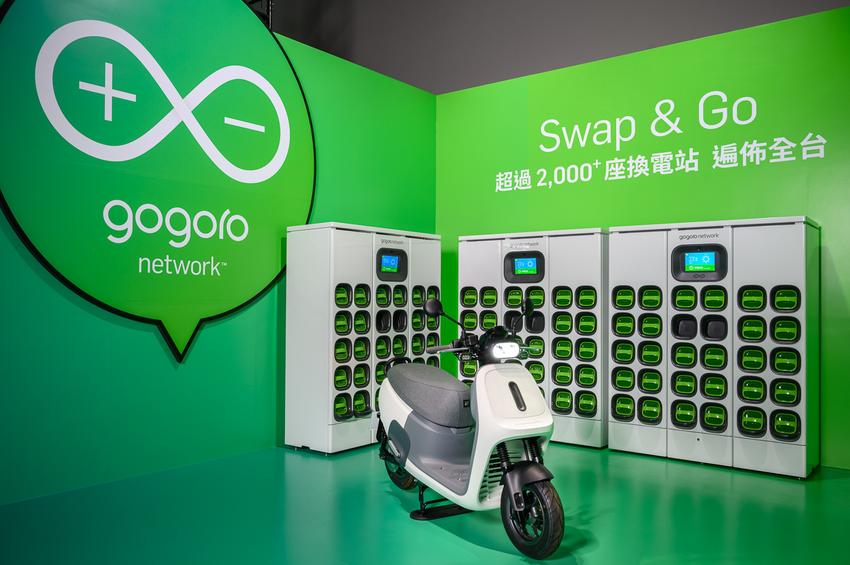 Gogoro VIVA MIX 巧量級智慧電動機車 (12).png