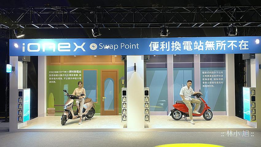 光陽 (KYMCO) 宣佈推出四款 125cc 等級電動機車 (ifans 林小旭) (37).png