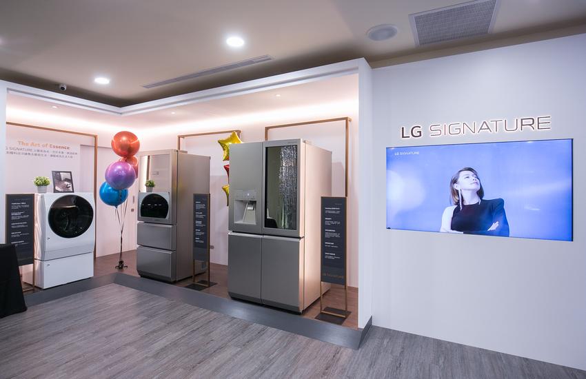 全台最大LG品牌旗艦店桃園盛大開幕  (1).png