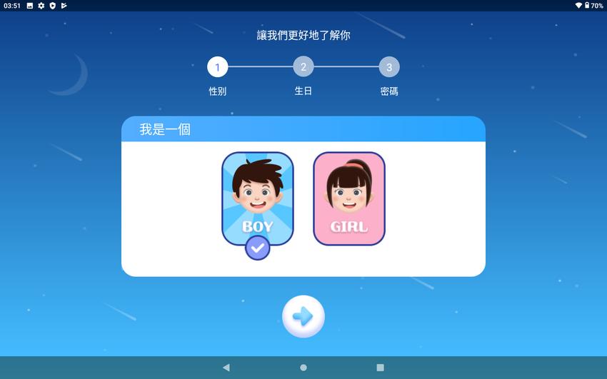 Alcatel 1T10 Smart TAB 平板電腦畫面 (ifans 林小旭) (10).png