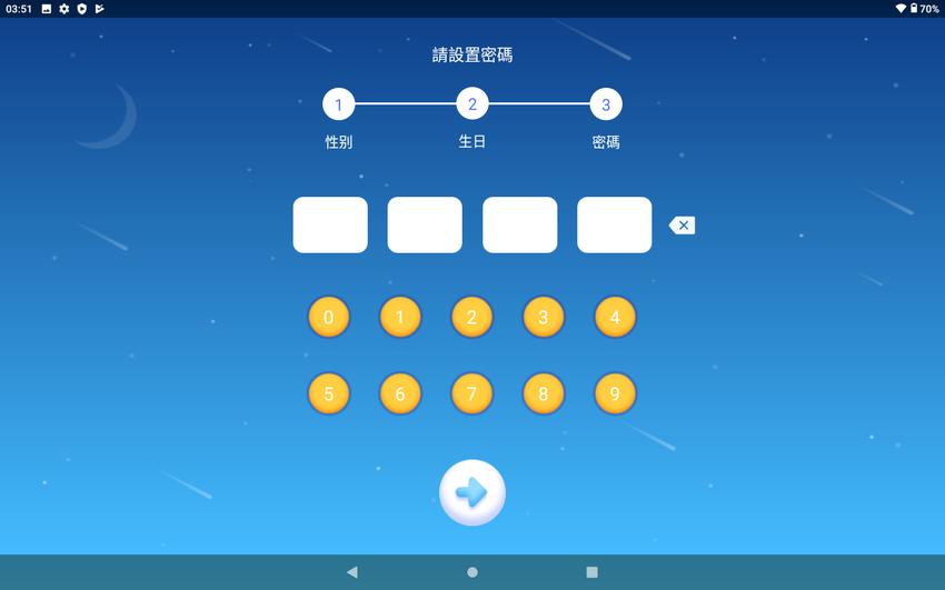 Alcatel 1T10 Smart TAB 平板電腦畫面 (ifans 林小旭) (12).png