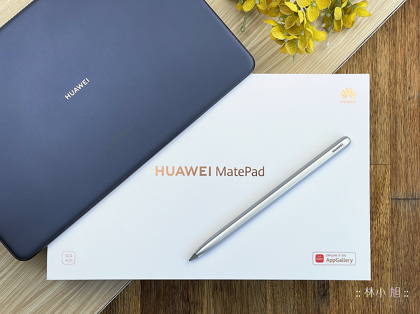 HUAWEI MatePad 平板電腦開箱 (ifans 林小旭) (26).png
