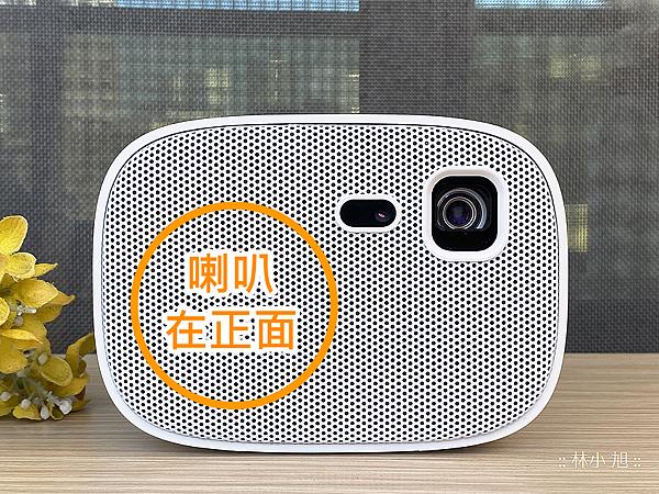 OVO 掌上無框電視 U5 智慧投影機開箱 (ifans 林小旭) (1).png