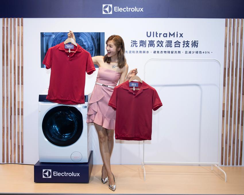 瑞典百年家電品牌伊萊克斯推出極淨呵護系列滾筒洗衣機和洗脫烘衣機 (5).png