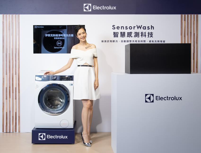 瑞典百年家電品牌伊萊克斯推出極淨呵護系列滾筒洗衣機和洗脫烘衣機 (6).png