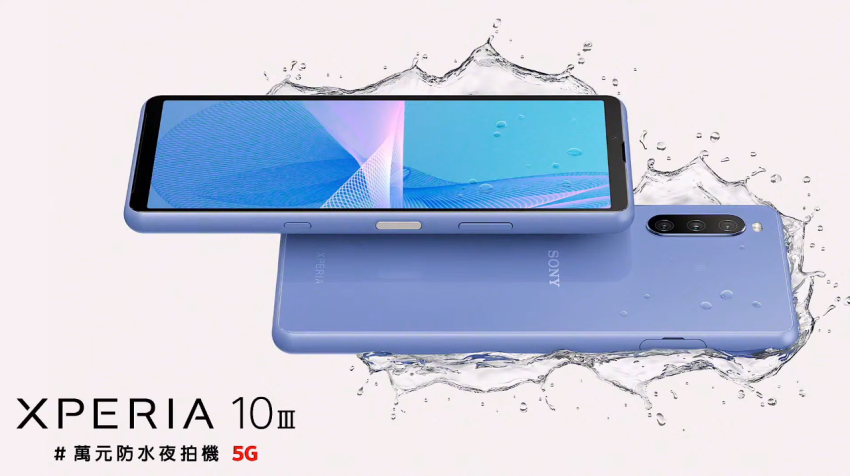 Sony Xperia 10 III 台灣發表 (ifans 林小旭) (13).png