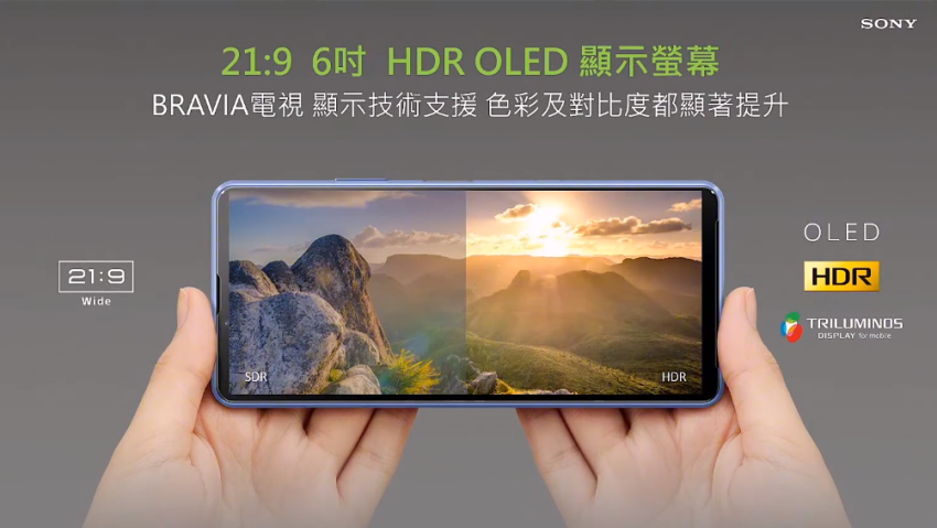 Sony Xperia 10 III 台灣發表 (ifans 林小旭) (15).png