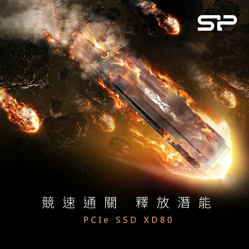 SP廣穎電通推出電競款PCIe Gen 3x4 NVMe介面M.2固態硬碟-XPOWER XD80 (1).jpg