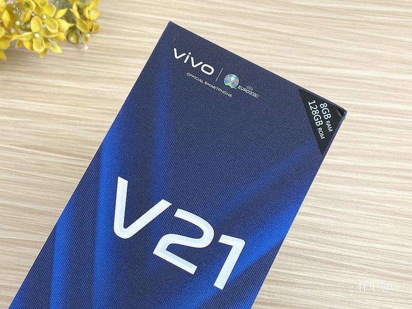 vivo V21 智慧型手機開箱 (ifans 林小旭) (22).png