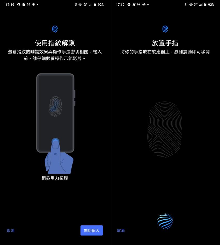 vivo V21 智慧型手機畫面 (ifans 林小旭) (9).png