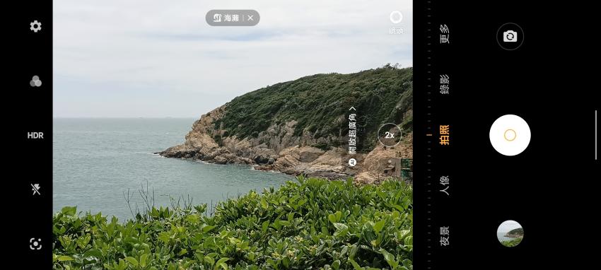 vivo V21 智慧型手機畫面 (ifans 林小旭) (23).png