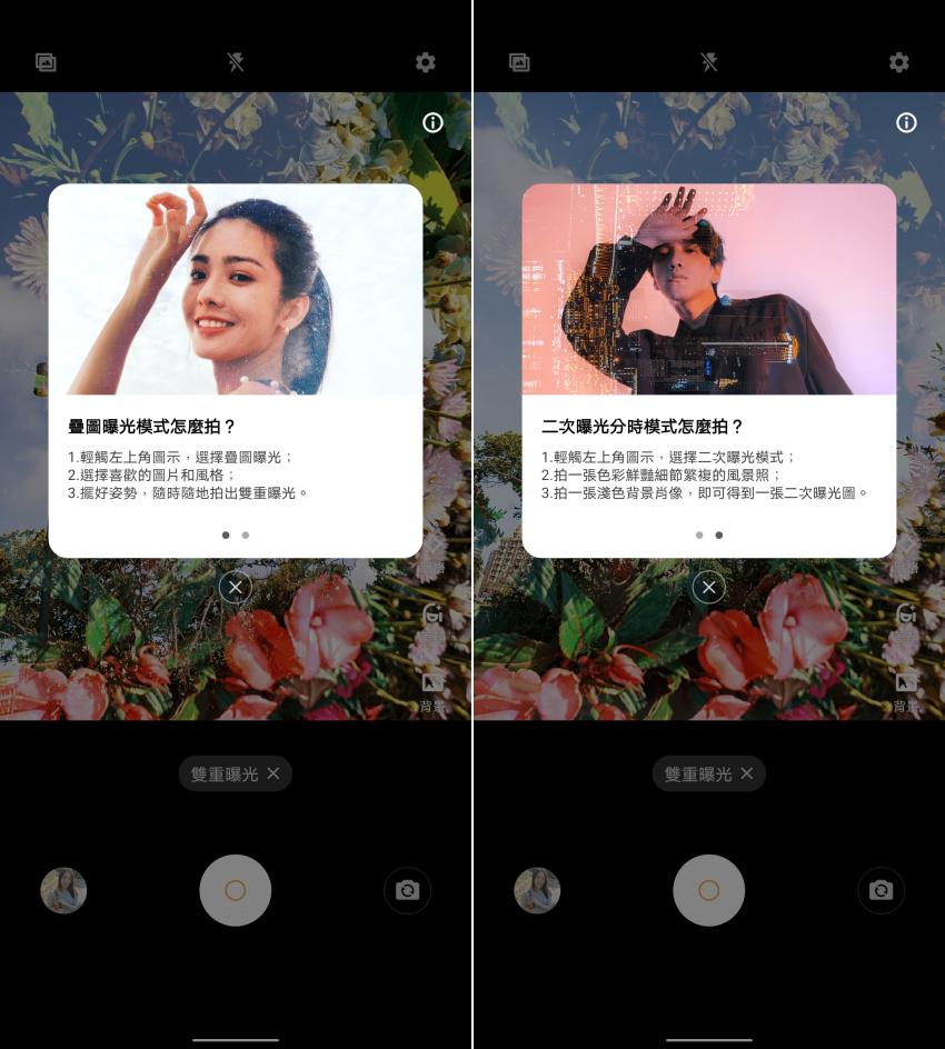 vivo V21 智慧型手機畫面 (ifans 林小旭) (21).png