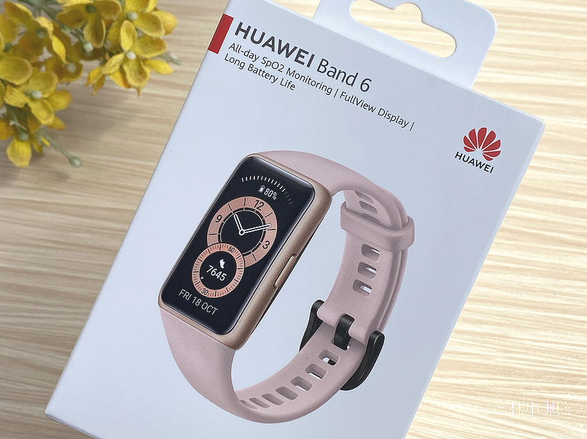 HUAWEI Band 6 運動手環開箱 (ifans 林小旭) (25).png