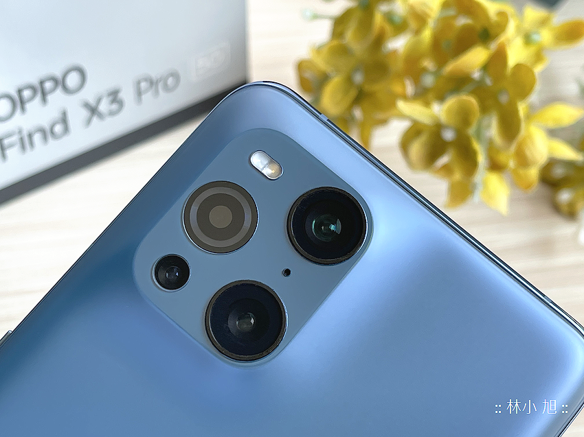 OPPO Find X3 Pro 開箱 (ifans 林小旭) (19).png