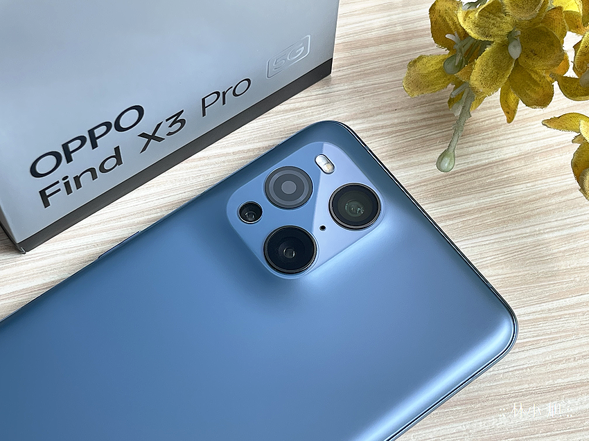OPPO Find X3 Pro 開箱 (ifans 林小旭) (18).png
