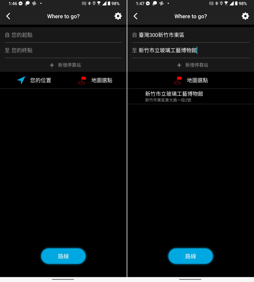 CREACT Vision 180 雙鏡頭機車行車導航紀錄器畫面 (ifans 林小旭) (2).png