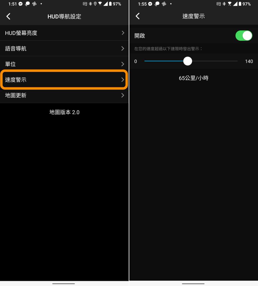 CREACT Vision 180 雙鏡頭機車行車導航紀錄器畫面 (ifans 林小旭) (5).png