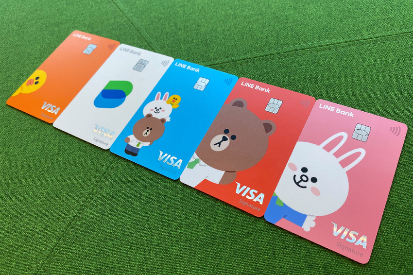 【圖2】LINE Bank針對新戶推出的「新戶禮」與「首刷滿額禮」,活動好評延長至7月14日,最高即享LINE POINTS150點。.png
