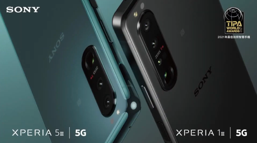 Xperia 1 III 與 Xperia 5 III 榮獲最佳拍照手機.png