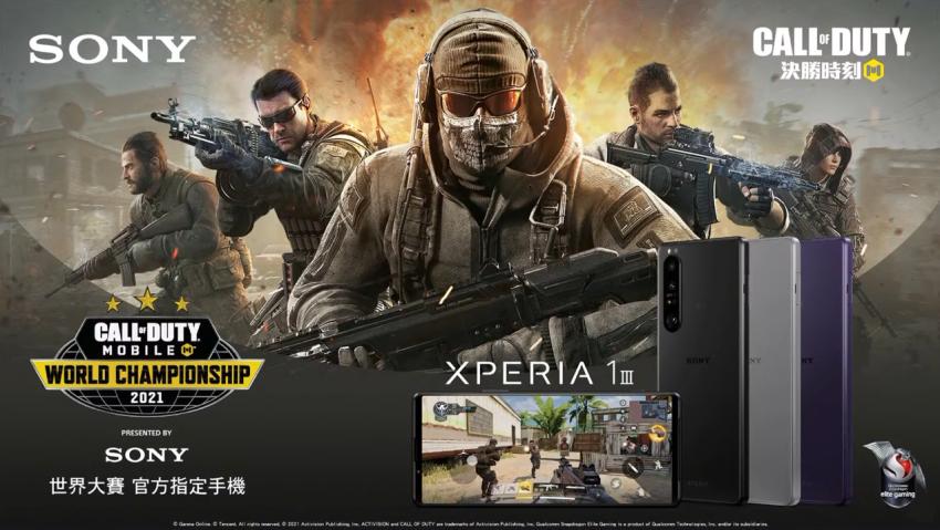 Xperia 1 III 獲得決戰時刻手遊指定手機.png