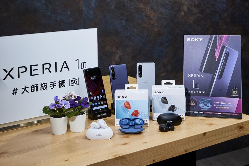 圖說三、Xperia 1 III即日起至7月18日開放預購,加贈Sony真無線運動降噪耳機(WF-SP800N)與1,000元配件購物金,首批預計7月下旬到貨!.png