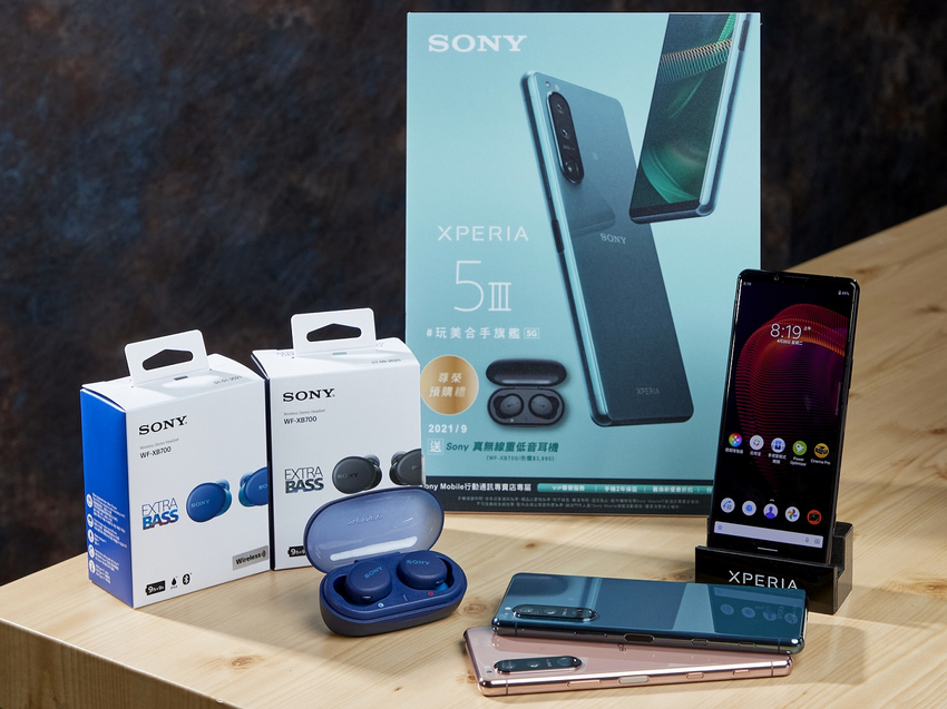 圖說五、Xperia 5 III 鏡黑、鏡粉、鏡綠在台首次亮相,預購即贈Sony真無線重低音耳機(WF-XB700)與1,000元配件購物金,預計9月在台上市.png