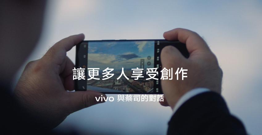 2021「VISION+手機攝影大賽」起跑.png