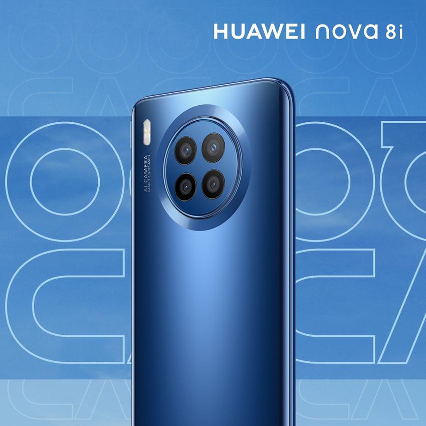 【HUAWEI】HUAWEI nova 8i.png