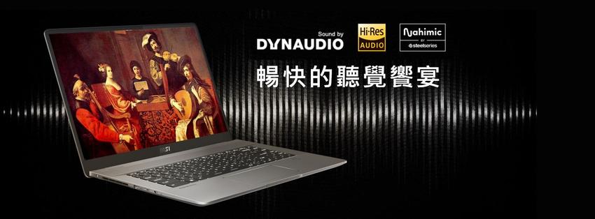 08_Creator Z16配置Dynaudio四揚聲器系統,並支援Hi-res高解析規格耳機輸出.png