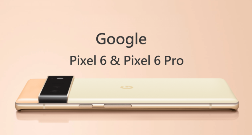 Google Pixel 6 與 Pixel 6 Pro (4).png