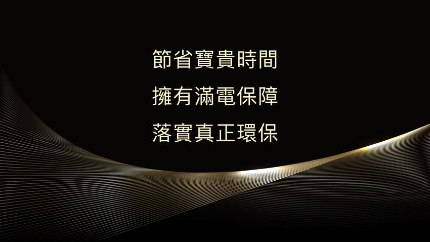 KYMCO Ionex 3.0+ 全面突破發表會 (8).png