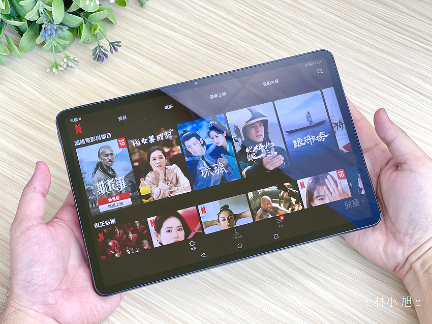 HUAWEI MatePad 11 平板電腦開箱 (ifans 林小旭) (45).png