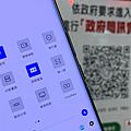 vivo X70 Pro 開箱 (ifans 林小旭) (42).png