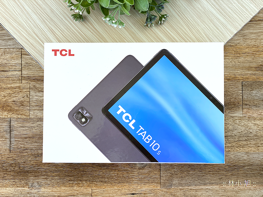 TCL TAB 10s 平板電腦開箱 (ifans 林小旭) (41).png