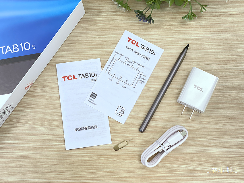 TCL TAB 10s 平板電腦開箱 (ifans 林小旭) (42).png