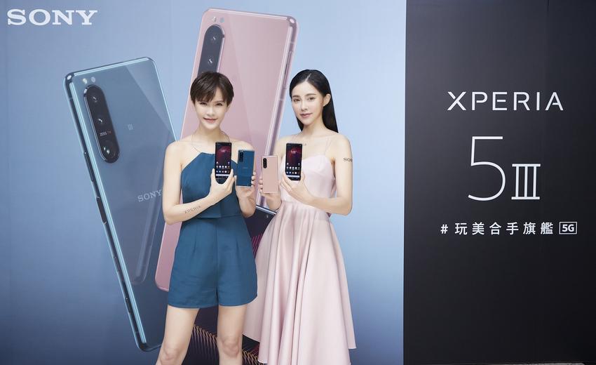 圖說、玩美合手旗艦機Xperia 5 III迎戰秋季手機浪潮,9月24日正式道或開放預購領機!.png