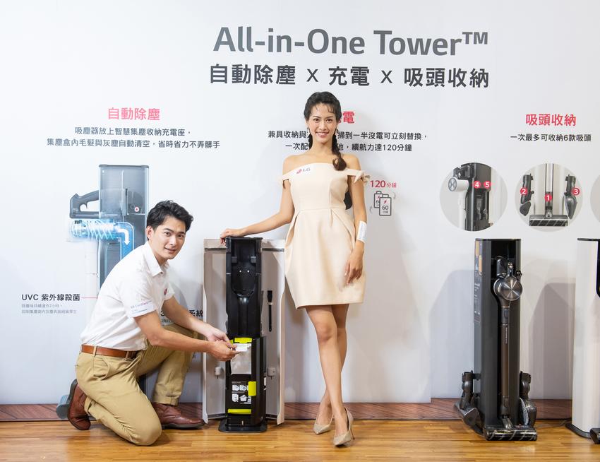 LG A9 T系列All-in-One濕拖無線吸塵器,獨家自動除塵科技 3道過濾及2小時UVC LED 紫外線殺菌 灰塵自動清潔不沾手 完美防護好安心。.png